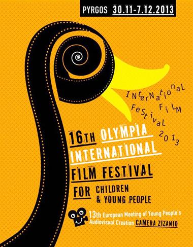 16olympiafest-logo